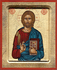 Icon Christ CIBk MV 14x17 cm