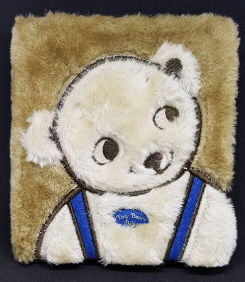 Tiny Bear's Bible Blue