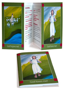 God Loves Me - 4-fold / pack of 10