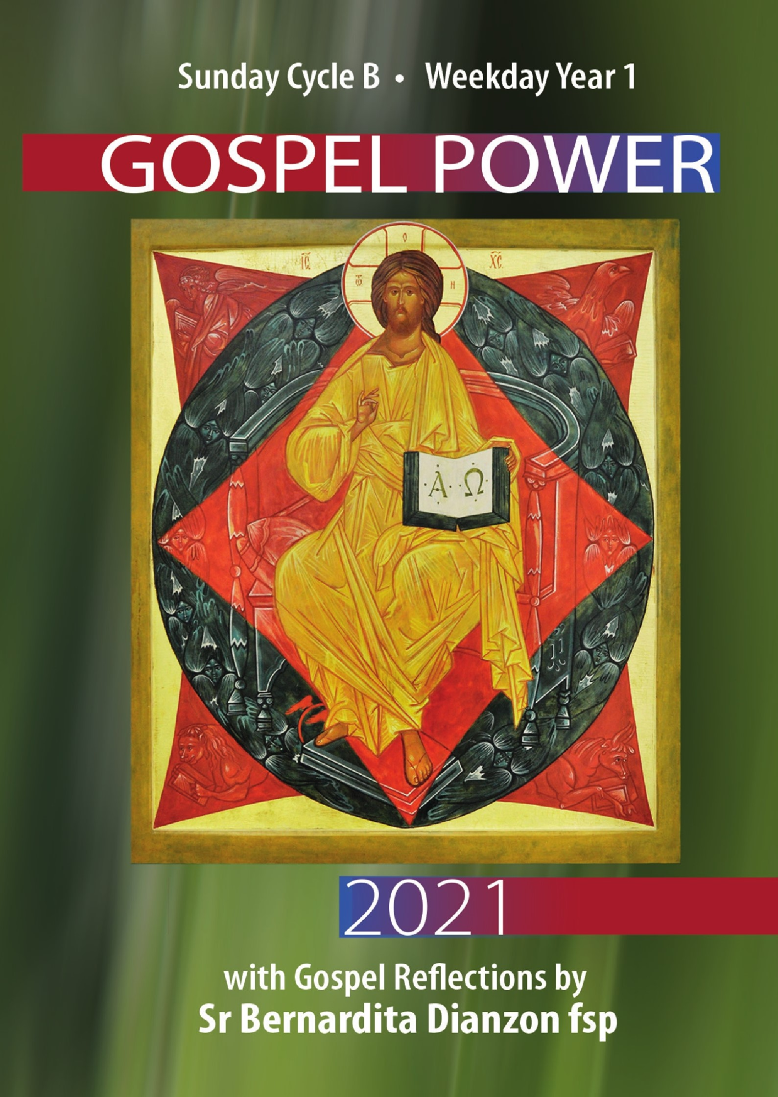 Gospel Power 2021