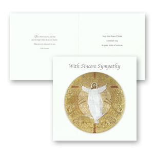 With Sincere Sympathy (Pack of 5)