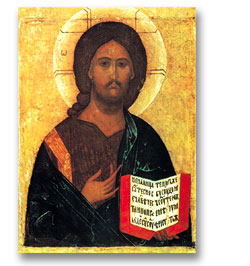 The Saviour Pantocrator - maxi print
