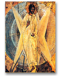 The Transfiguration - Theophanes - large print